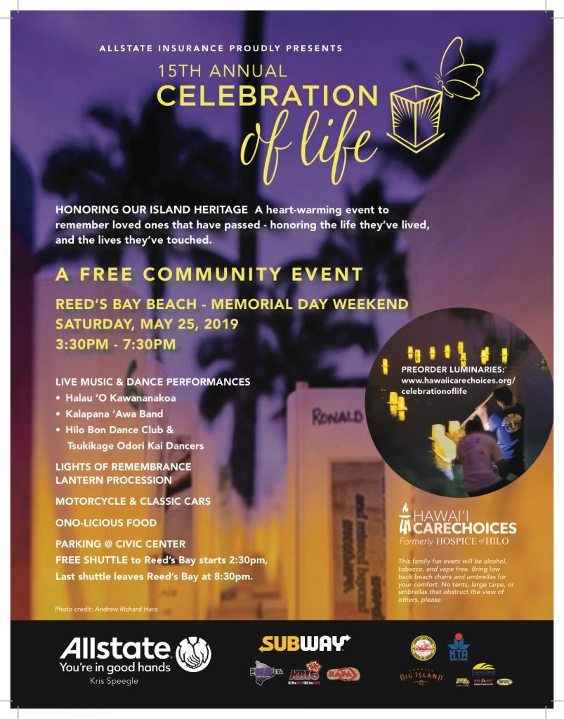 HCC CelebrationofLife Flyer 0408191 803x1024